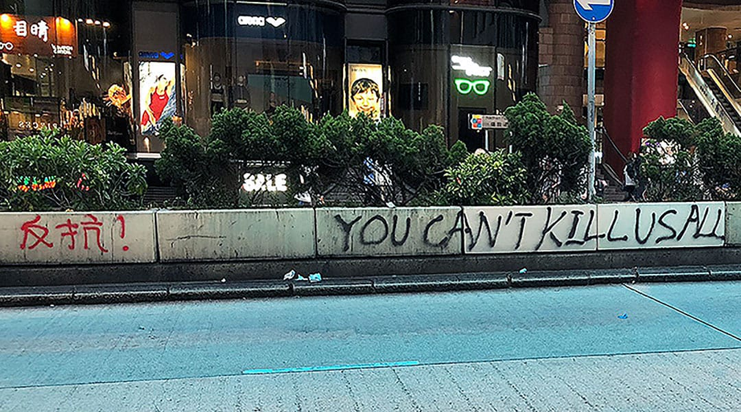 UofSC student offers vivid account of Hong Kong protests