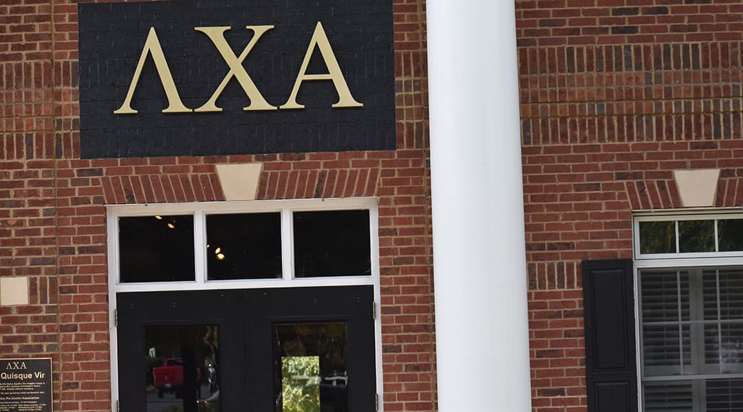 University of South Carolina suspends fraternity over hazing